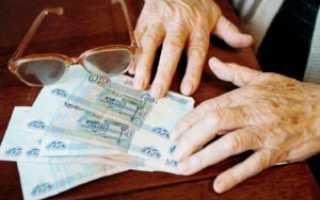 Пенсионное обеспечение для жителей Благовещенска иАмурской области