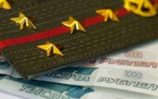 Какие выплаты положены военнослужащим