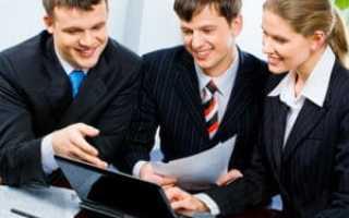 Единовременные выплаты молодым специалистам