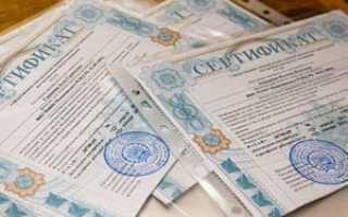 Детские пособия в Воронеже и Воронежской области: условия получения