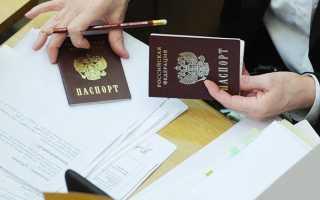 Как и где получить свидетельство о рождении ребенка в России
