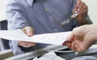 Справка о заработной плате для получения субсидий ЖКХ