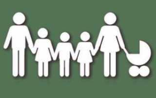 Детские пособия в республике Чувашия и Чебоксарах: как оформить, условия получения