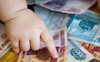 Взыскание алиментов на ребенка: особенности и порядок, образец иска, документы