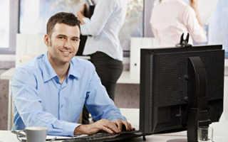 Увольнение по инициативе работодателя: сроки и основания
