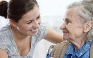 Льготы и выплаты по уходу за пожилым человеком