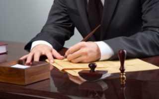 Как получить бесплатную юридическую помощь пенсионерам