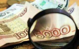 Пенсии, выплаты и льготы по потере кормильца