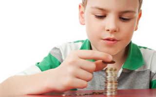 Алименты на ребенка и родственников: размер, особенности взыскания и уплаты