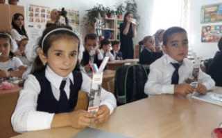 Социальная защита и поддержка в Махачкале и Республике Дагестан