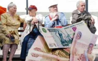 Пенсионное обеспечение для жителей Петропавловска-Камчатского и Камчатского края