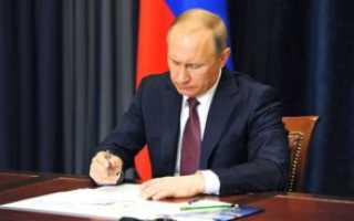 Стипендия Президента РФ : размер выплат, кому положена и как получить