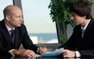Увольнение всвязи спереводом вдругую организацию или должность