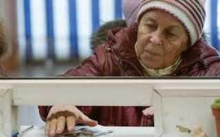 Пенсионное обеспечение для жителей Нижнего Новгорода и Нижегородской области