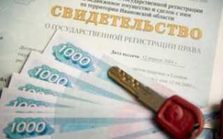Республиканский материнский капитал в Республике Саха и Якутске: условия получения