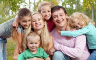Какая семья считается многодетной и как получить статус многодетной семьи