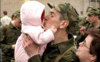 Выплаты и пособия военнослужащим при рождении ребенка