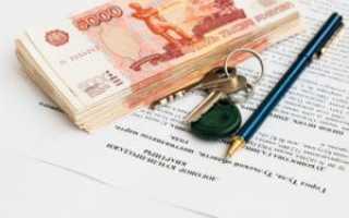 Социальные выплаты многодетным полицейским для приобретения жилья