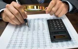 Налоговые каникулы для ИП: как оформить и получить