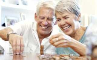 Доплата к пенсии для отдельных профессиональных категорий граждан