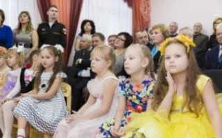 Формирование очереди и порядок приема в детский сад в Твери: документы, льготный список