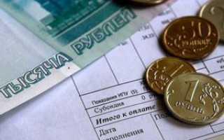 Пенсия по инвалидности 1 группы: доплата и ЕДВ для инвалидов