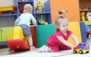 Формирование очереди и порядок приема в детский сад в Москве: документы, льготный список