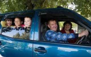 Бесплатная парковка для многодетных семей: как оформить и получить, документы