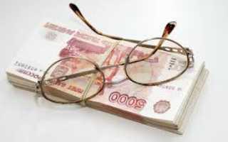 Пенсионное обеспечение для жителей Кирова и Кировской области