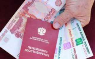 Кому полагается Лужковская надбавка к пенсии