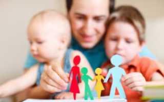 Какие льготы и пособия положены приемным родителям