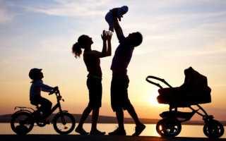 Где взять справку о составе семьи