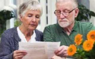 Пенсионное обеспечение для жителей Вологды и Вологодской области