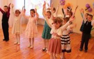 Формирование очереди и порядок приема в детский сад в Волгограде: документы, льготный список